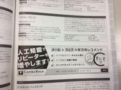 161031_media_impress